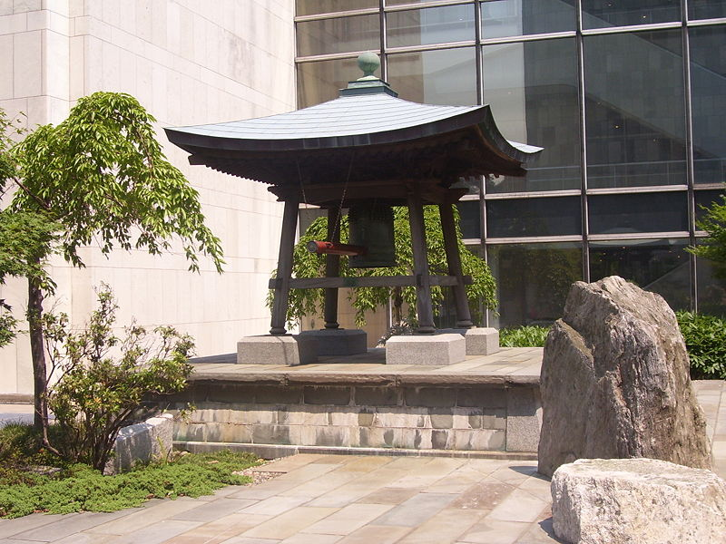 Japanese Peace Bell